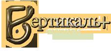 гардеробное оборудование vertikalplus.ru